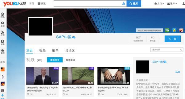中美B2B内容营销-7
