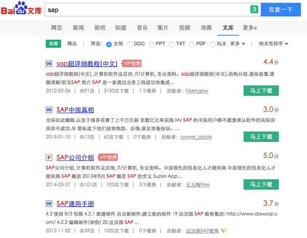 中美B2B内容营销-9